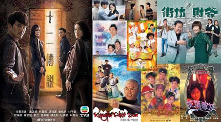 Những bộ phim TVB dự kiến phát sóng trên SCTV9 trong tháng 7/2019