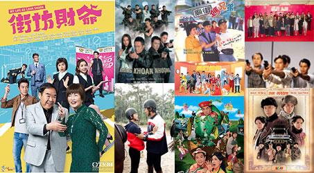 Những bộ phim TVB dự kiến phát sóng trên SCTV9 trong tháng 9/2019