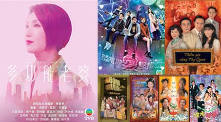 Những bộ phim TVB dự kiến phát sóng trên SCTV9 trong tháng 11/2019