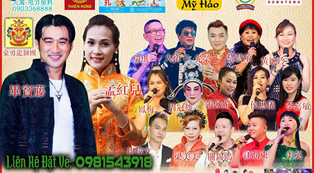 """""""Liveshow tiếng Hoa mừng tân Xuân 2020"""" thể hiện những ca khúc bất hủ"""