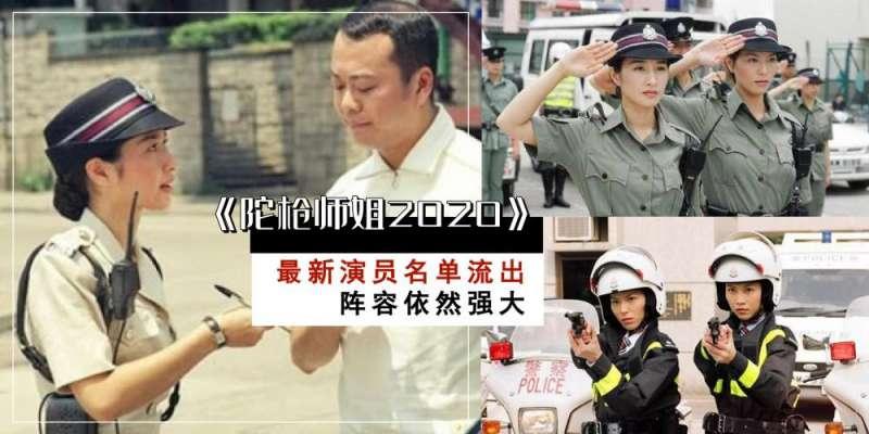 """""""Đà thương sư tỷ 2020"""" khởi quay, Tuyên Huyên, Trần Hào, La Trọng Khiêm… đóng chính"""