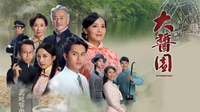 """Chu Thần Lệ và Hà Quảng Bái tái hợp trong phim """"Bão táp gia nghiệp"""""""