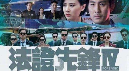"""""""Bằng chứng thép 4"""" chính thức ra mắt khán giả Việt Nam sau 9 năm"""