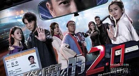 Những bộ phim TVB dự kiến phát sóng trên kênh SCTV9 tháng 5/2020