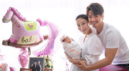 Dương Di và La Trọng Khiêm đón chào con gái đầu lòng