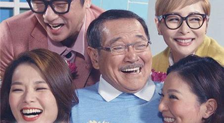 """""""Mái ấm gia đình"""" – Sitcom có tuổi thọ dài nhất trên màn ảnh nhỏ TVB phát sóng phần 4"""