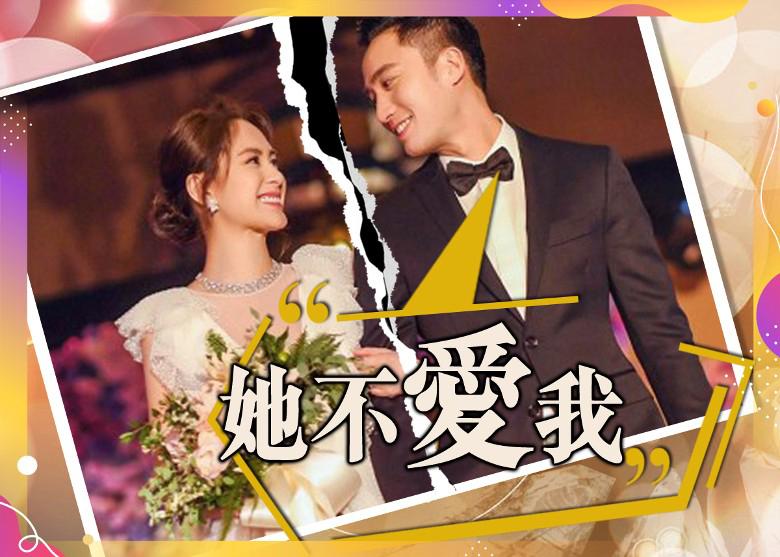 Chung Hân Đồng bất ngờ tuyên bố ly hôn với Lại Hoằng Quốc, kết thúc cuộc hôn nhân chưa đầy 2 năm