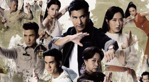 Những bộ phim TVB dự kiến phát sóng trên kênh SCTV9 tháng 9/2020