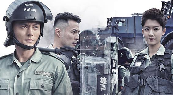 """Dương Minh và Thái Tư Bối lần thứ tư hợp tác trong phim """"Cảnh sát cơ động"""""""