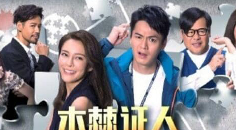 Những bộ phim TVB dự kiến phát sóng trên kênh SCTV9 tháng 10/2020