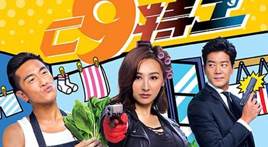 """Cao Hải Ninh tiếp tục phủ sóng khung giờ vàng của TVB với bộ phim """"Vợ tôi là đặc công"""""""