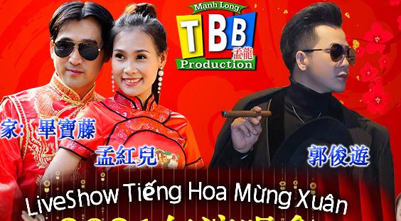 Chương trình liveshow tiếng Hoa mừng Xuân 2021