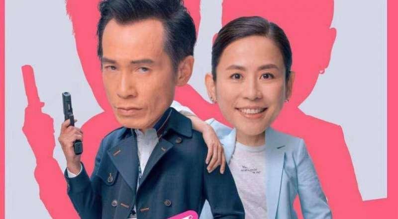 Những bộ phim TVB dự kiến phát sóng trên kênh SCTV9 tháng 2/2021