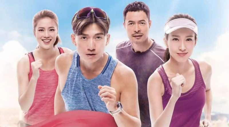 Những bộ phim TVB dự kiến phát sóng trên kênh SCTV9 tháng 3/2021