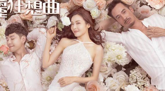 """Trần Hào và Lý Giai Tâm tái hợp trong phim """"Tình yêu không ranh giới"""""""