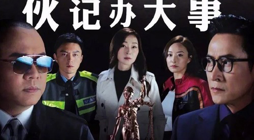 Những bộ phim TVB dự kiến phát sóng trên kênh SCTV9 tháng 4/2021