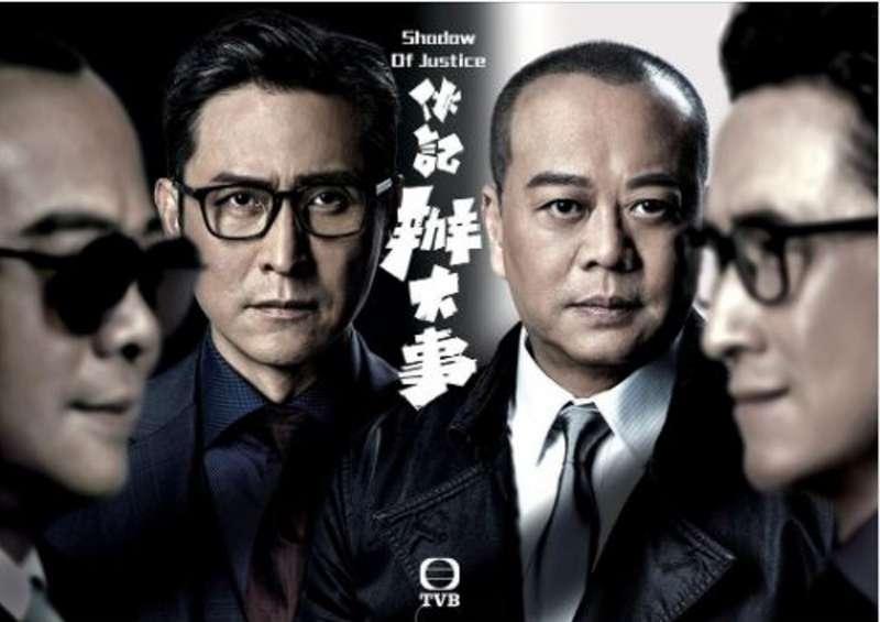 Phim Vạch Tội - SCTV9 (2021) Full Online