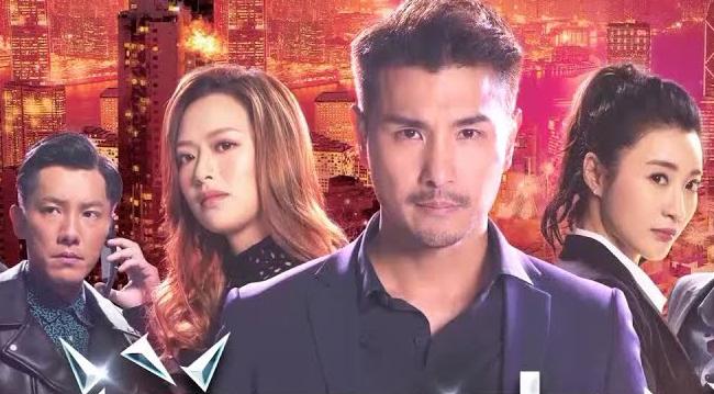 Những bộ phim TVB dự kiến phát sóng trên kênh SCTV9 tháng 5/2021