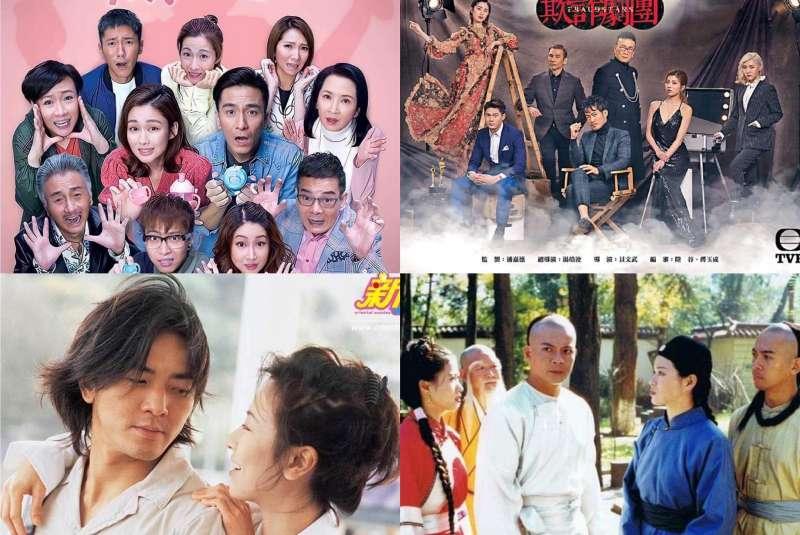 Những bộ phim TVB dự kiến phát sóng trên kênh SCTV9 tháng 6/2021
