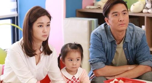 """Mã Quốc Minh và Sầm Lệ Hương trở thành ông bố, bà mẹ bỉm sữa trong phim """"Con chúng mình là nhất"""""""