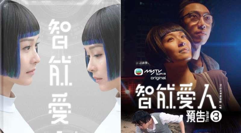 Những bộ phim TVB dự kiến phát sóng trên kênh SCTV9 tháng 8/2021