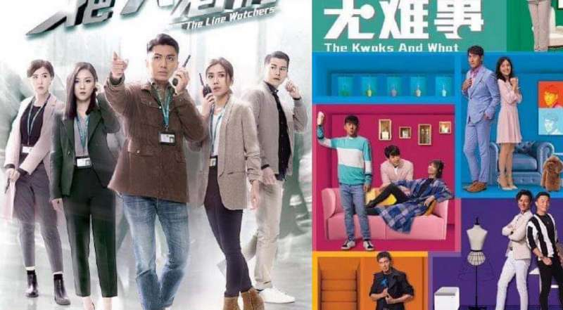 Những bộ phim TVB dự kiến phát sóng trên kênh SCTV9 tháng 9/2021