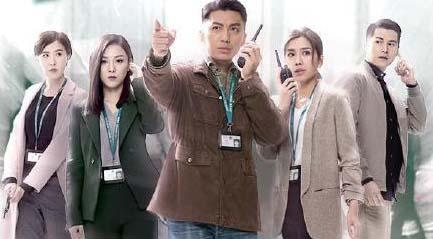 """""""Bộ ba"""" – Huỳnh Trí Văn, Viên Vỹ Hào, Vương Mẫn Diệc trong phim """"Hải quan tinh anh"""""""