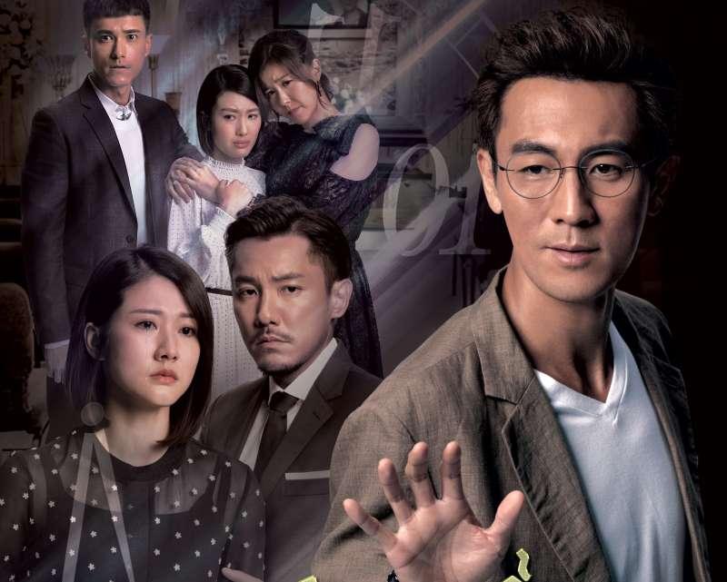 """Đàm Tuấn Ngạn, Lưu Bội Nguyệt, Trương Dĩnh Khang… cùng vén màn bí ẩn trong phim  """"Hoán đổi chân tướng"""""""
